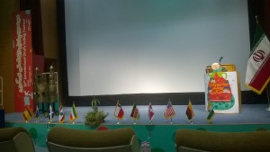 The Kanoon Storytelling Stage